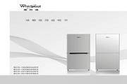 惠而浦BCD-201M2G2EE电冰箱使用说明书