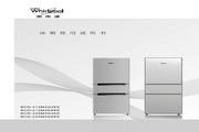惠而浦BCD-225M3SSEE电冰箱使用说明书