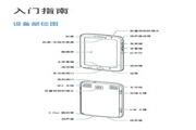 三星GT-N5100手机说明书