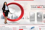 韩国企业网站PSD整站网页模板