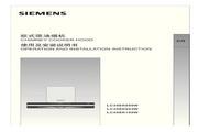 西门子LC35SK943W吸油烟机使用说明书