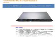 华硕RS120-E5/PA2第五代(E5)绿色服务器说明书