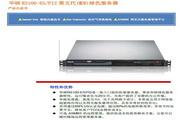 华硕RS100-E5/PI2 第五代(E5)绿色服务器说明书