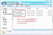 三星手机数据恢复软件官方中文版