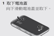 LG GM750手机使用说明书