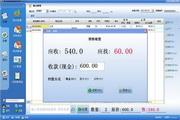 易加優服裝銷售管理軟件