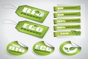 绿色产品吊牌