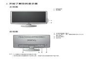 明基GL2231A液晶显示器使用说明书