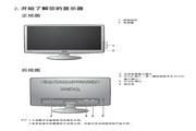 明基GL2231液晶显示器使用说明书