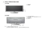 明基GL2230A液晶显示器使用说明书