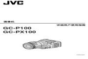 JVC GC-PX100数码摄像机说明书