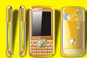 金黄色苹果手机CDR矢量素材
