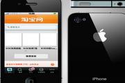 手绘Pihone手机AI EPS矢量素材