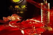 五粮液京酒VI设计素材