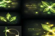 炫光绿叶eps矢量素材