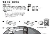 LG KX191手机使用说明书