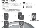 LG KX195手机使用说明书
