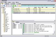 网络传送带(Net ...