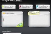 网页按钮box和表单psd分层素材