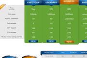 实用web2.0网页元素psd素材