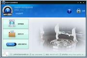 赤兔MPG监控录像恢复 10.3