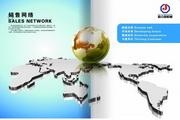 企业商务画册psd源文件素材