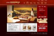 企业网站设计源文件素材