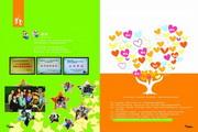 教育培训机构宣传画册PSD