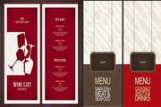 咖啡馆和餐馆的菜单设计