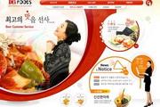 美食快餐预订网站模板psd分层