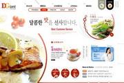 红色调餐饮美食网页模板PSD分层