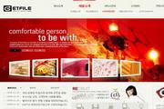 红色家居装饰类网页模板PSD分层