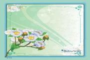 精美鲜花边框素材6