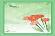 精美鲜花边框素材7