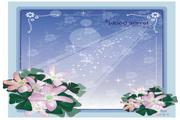 精美鲜花边框素材9