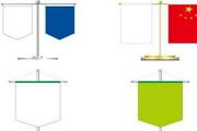 企业桌旗VI CI设计AI矢量素材