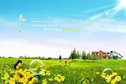 夏季户外风景PSD分层素材