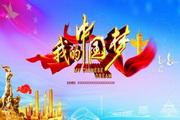 我的中国梦PSD设计素材
