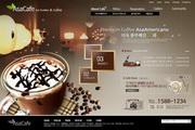 咖啡冰淇淋网页PSD源文件
