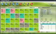 中顶餐饮管理系统 7.8