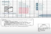海尔XQS75-BZ1226J AM洗衣机使用说明书