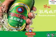 青岛啤酒广告海报矢量素材