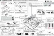 海尔XQB75-Z918 AM洗衣机使用说明书