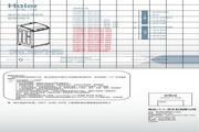 海尔XQS60-BZ1128G AM洗衣机使用说明书