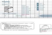 海尔XQS60-Z1226A洗衣机使用说明书