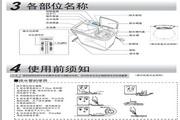 海尔XPB90-C997S洗衣机使用说明书