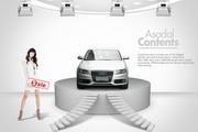 汽车销售PSD促销海报