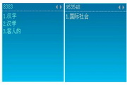 汉谷快速输入法(PC版) 1.5