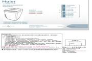 海尔XQB65-Z1038洗衣机使用说明书