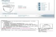 海尔XQB60-Z1038洗衣机使用说明书